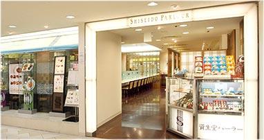 横浜高島屋店